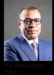 Eng. Ahmed Mekky, Benya